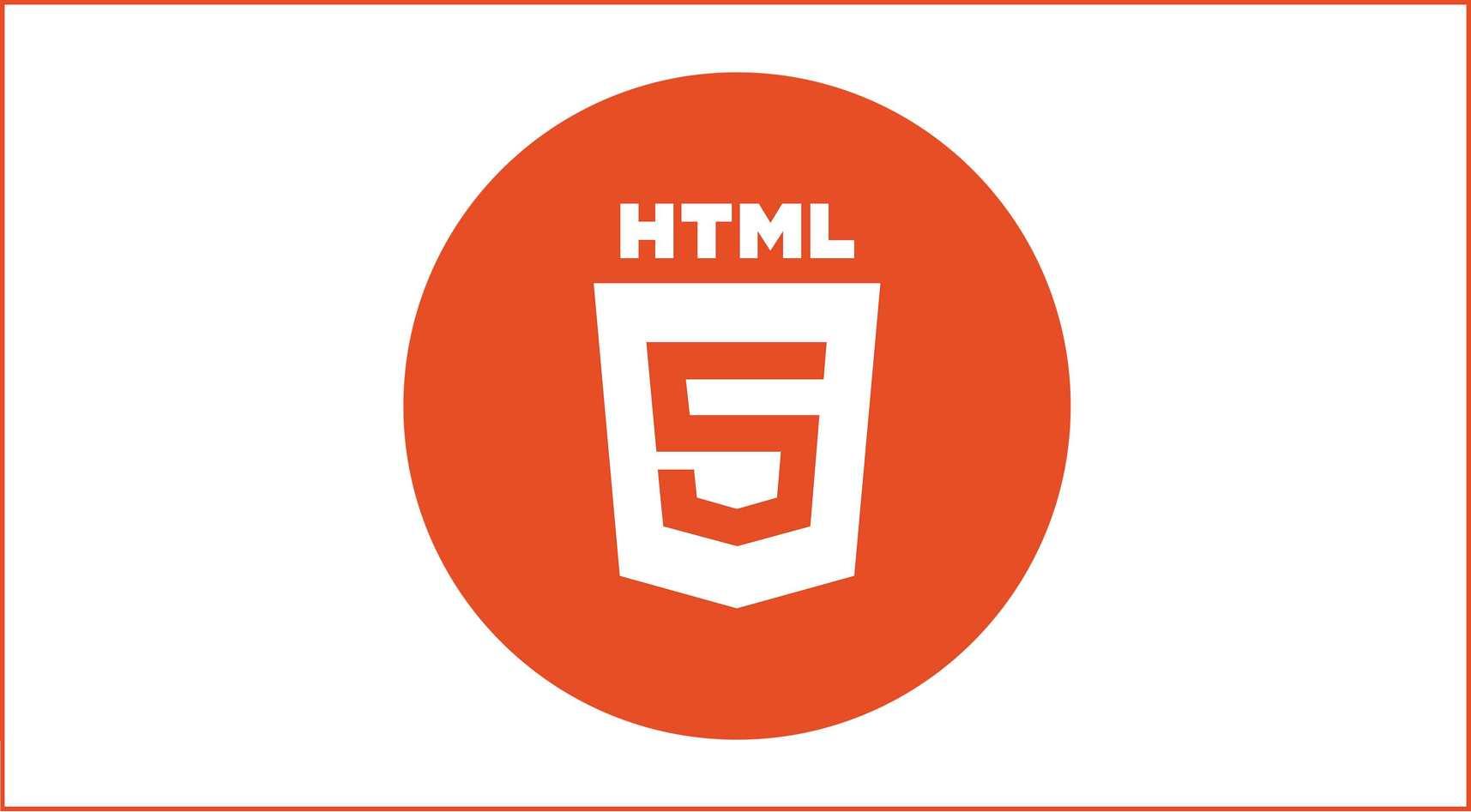 Проверка веб-сайта на соответствие HTML5